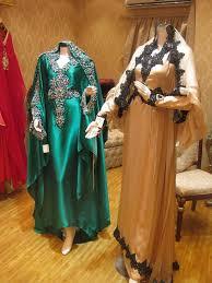 اجمل القطفان المغربي